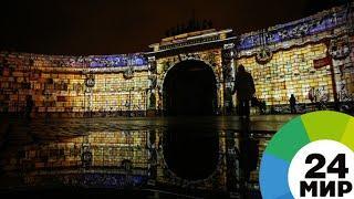 В Петербурге горожане и гости города смогут заглянуть в будущее - МИР 24