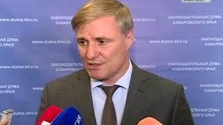 Вести-Хабаровск. Дума по соцподдержке для пожилых
