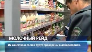 Россельхознадзор провёл в магазинах Самары контрольную закупку
