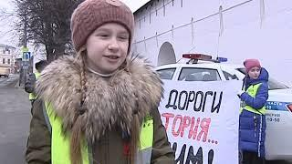 В Ярославле прошла акция, посвященная Всемирному дню памяти жертв ДТП
