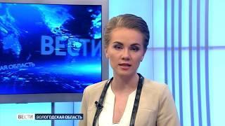 Череповецкие музыкальные школы получили 1200 новых нотных изданий