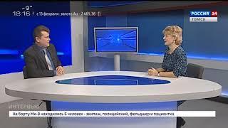 """Интервью. Светлана Макасеева, художник творческой студии """"Мастихин"""" (Северск)"""