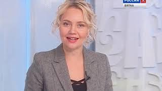 Новости культуры ВЯТКА (03.12.2018) (ГТРК Вятка)