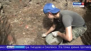 Археологи института РАН рассказали о находках в Смоленске