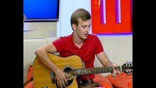 Автор и исполнитель авторской песни Сергей Тесленко: все барды в первую очередь поэты