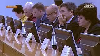 Противопожарную безопасность обсудили на совещании в правительстве Ставропольского края