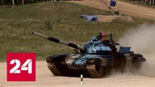 Четвертые армейские международные игры завершились - Россия 24