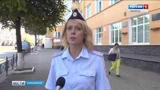 В Смоленской области задержали подозреваемого в вымогательстве