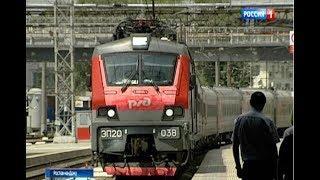 13 пассажирских поездов задержались на Юго-Восточной железной дороге