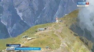 """Выставка """"Дорогами Кавказа"""" открылась в Ставрополе"""