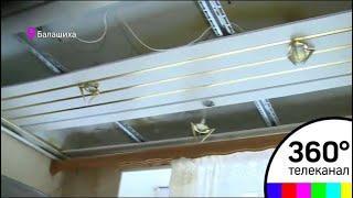 В Балашихе жители жалуются на протекающую крышу дома