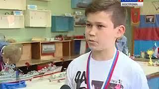 Юные костромские судомоделисты взяли 1-е место на Всероссийской научно-технической олимпиаде