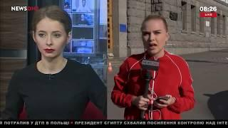 На мэрию Харькова совершено нападение: застрелен полицейский, есть раненые 20.08.18
