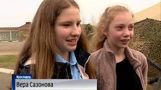 В Ярославле открылся полевой кинотеатр