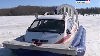 Лёд становится всё опаснее: костромские спасатели усилили патрулирование водоёмов области