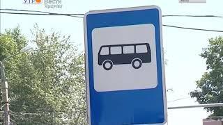 Новый маршрут общественного транспорта появится с 1 сентября в Иркутске