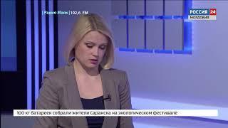 Руководитель Центров здоровья Республики Мордовия Е Б Тимошкина