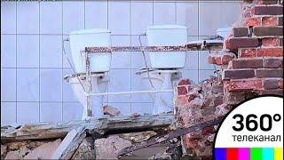 Один туалет на 32 квартиры. Так решили проблему обрушения санузлов в доме в Обухово
