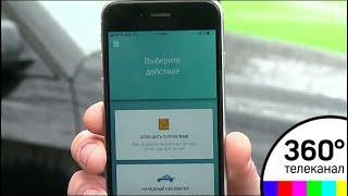 В Подмосковье идет интернет-голосование по ремонту больниц и поликлиник
