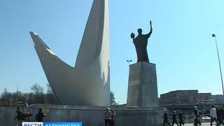 В Калининграде отпраздновали День Селёдки