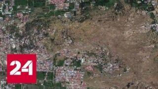 Разрушение почвы, повлекшее гибель индонезийских поселений, сняли со спутника - Россия 24