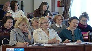 Совет минздрава отчитался по оказанию высококвалифицированной помощи на Колыме