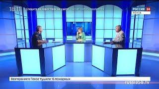 Россия 24. Пенза: ситуация с пожарами в регионе