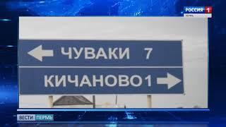 """Чуваки - самая """"смешная"""" деревня"""