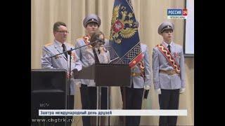 В МВД по Чувашии отметили 300-летие российской полиции