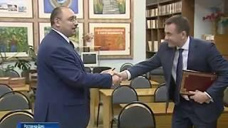 Ростовский водоканал и Гидрометеорологический техникум договорились сотрудничать