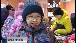 В Нововятске стартовала акция поддержки онкобольных детей (ГТРК Вятка)