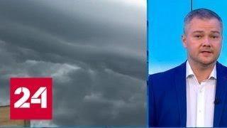 """""""Погода 24"""". Русская равнина принимает новый удар стихии - Россия 24"""