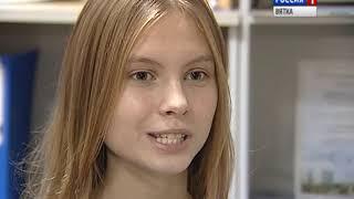 У кировской школьницы Алисы Лоскутовой вышла первая книга стихов(ГТРК Вятка)