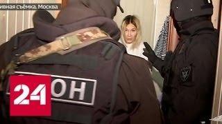 Вести. Дежурная часть от 02.11.18 - Россия 24