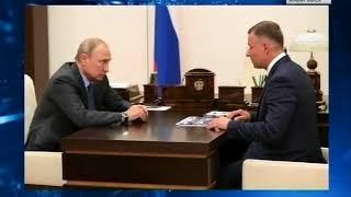 Министр МЧС доложил В. Путину о паводковой ситуации
