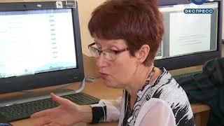 Пензенские пенсионеры учатся решать проблемы ЖКХ через Сеть