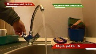 Жители Мензелинского района жалуются: в домах из крана течёт техническая вода | ТНВ