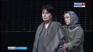 Артисты грузинского театра представят спектакль Алжир