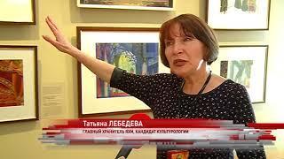 В Художественном музее открылась театральная экспозиция