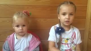 Внучки зовут пропавшего Льва Якушева домой