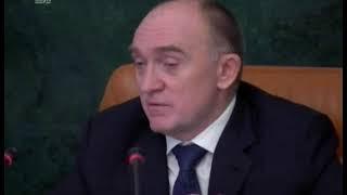 Борис Дубровский затянул с отчетом о доходах за 2017 год