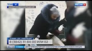 В Кемерове разыскивают мошенницу, которая обманывает продавцов