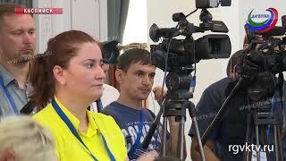 Конкурс в резерв управленческих кадров «Мой Дагестан» подошел к концу