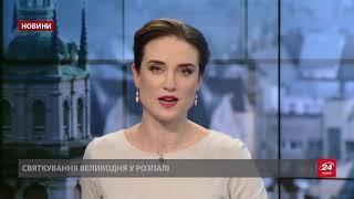 Випуск новин за 15:00: Смертельна ДТП в окупованому Криму