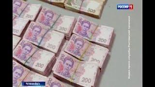 Донские таможенники задержали нарушителя с крупной суммой денег