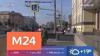 Теплый облачный день ожидается в Москве 20 августа - Москва 24