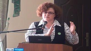 Специалисты центра помощи «Наш солнечный мир» провели семинар в Магадане