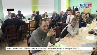 В Саранске прошел межрегиональный молодежный форум инвалидов по зрению «Расширяем возможности»