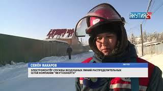 Итоги дня. 26 февраля 2018 года. Информационная программа «Якутия 24»
