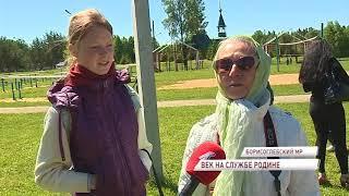 Погранслужбе – ровно век: как отметили праздник в Ярославской области